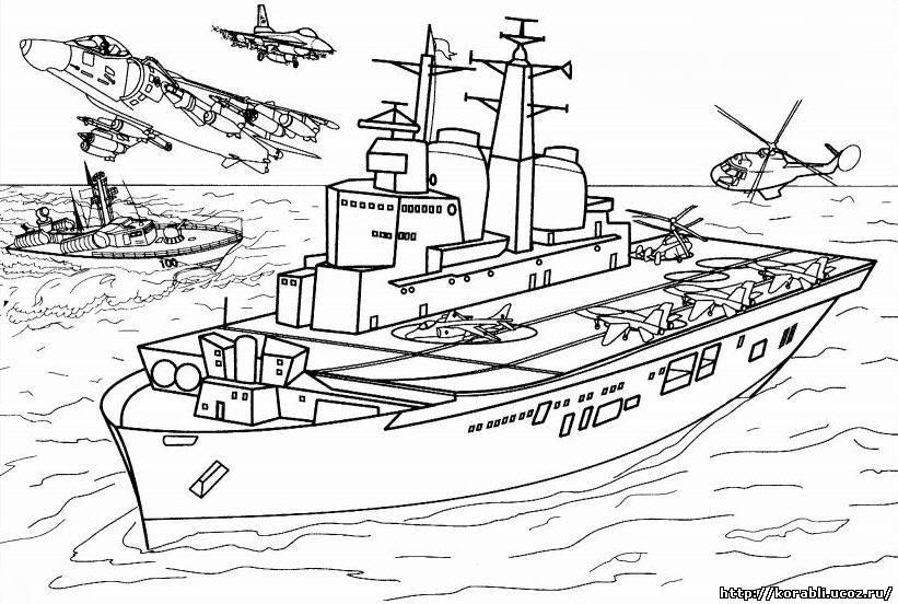 раскраска техника военные корабли для мальчиков