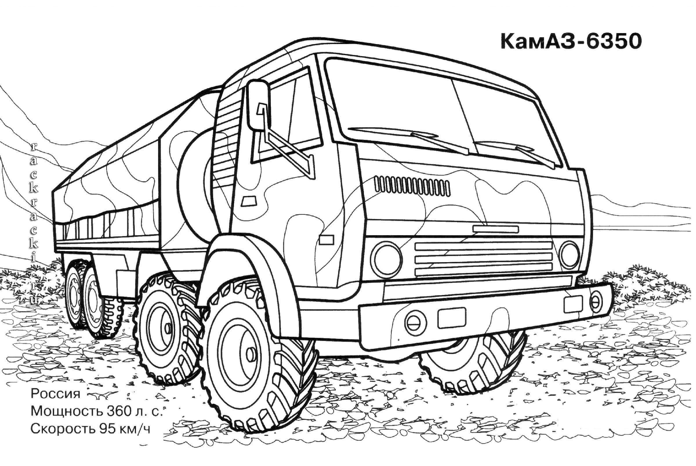раскраска военные грузовики и тягачи военные грузовики и тягачи