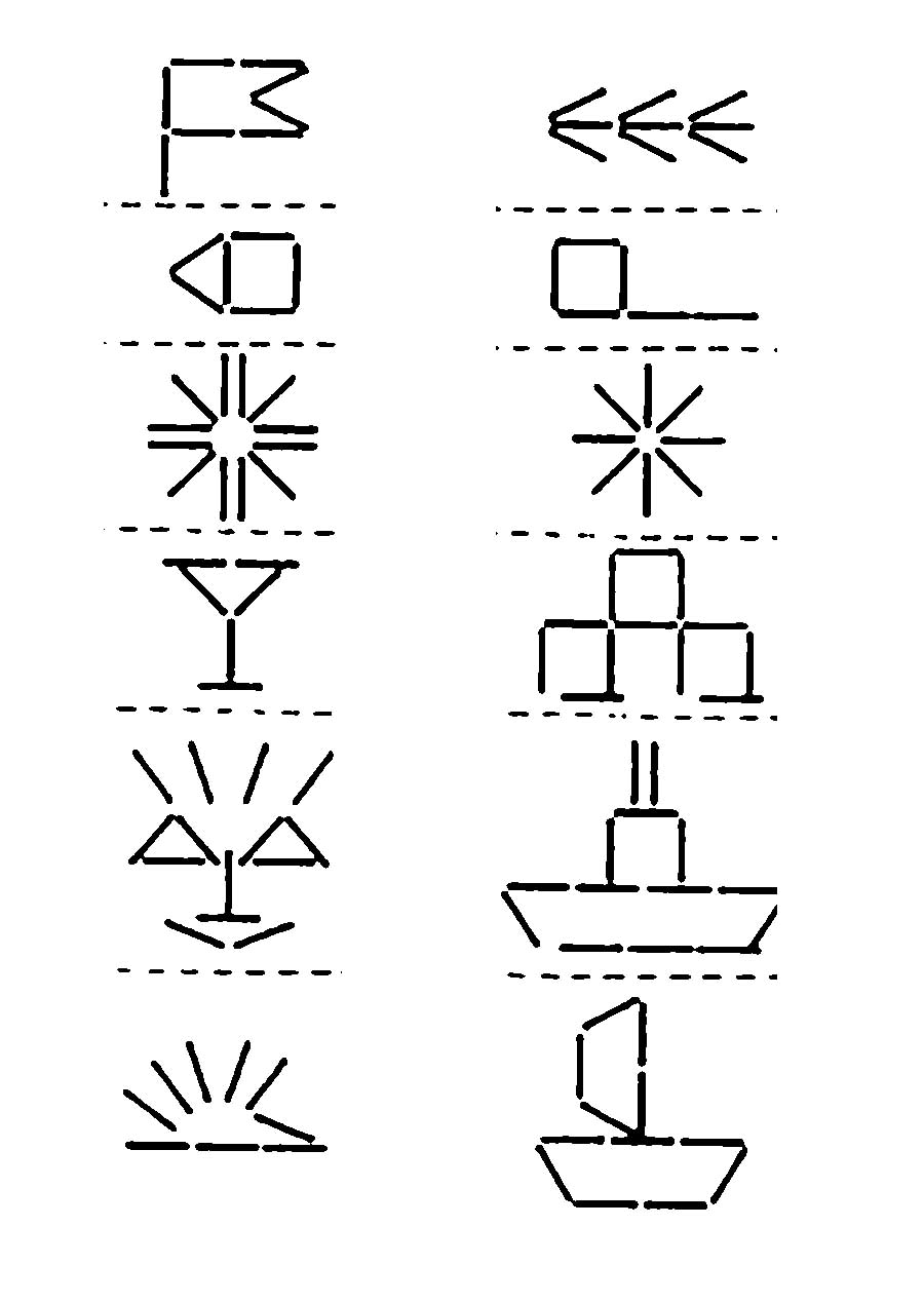 Фигурки по клеточкам в тетради картинки песчаника