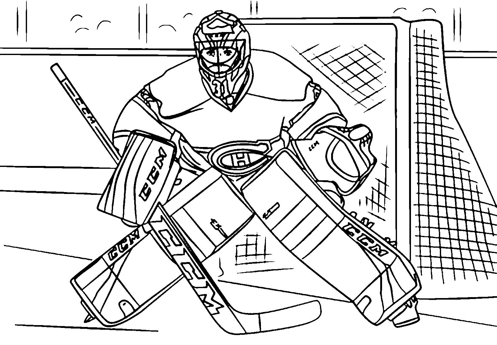 нас хоккеист рисунок карандашом достаточно интересный