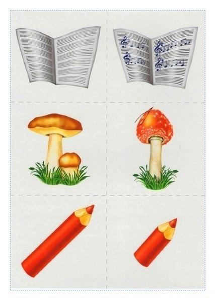 Все Карточки антонимы. Задания по русскому языку для малышей. Дошкольная подготовка Раннее развитие детей. Игра лото на антонимы