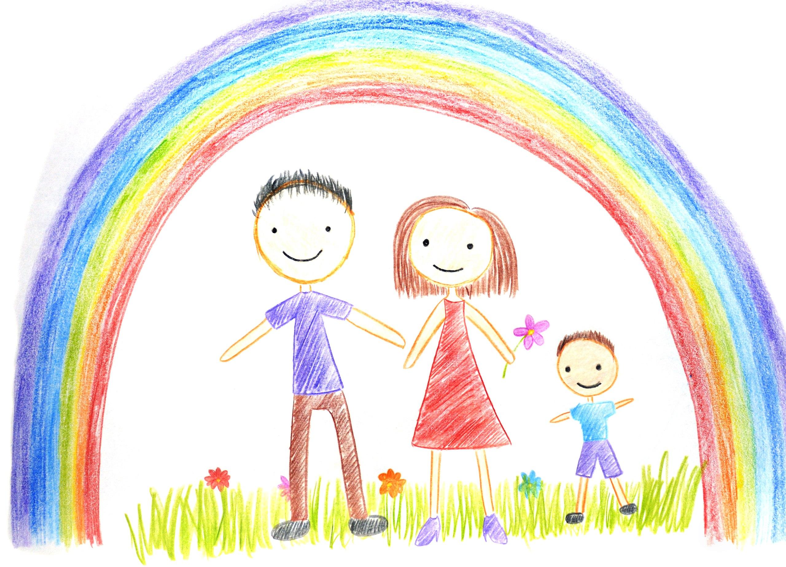 Семья глазами ребенка картинка