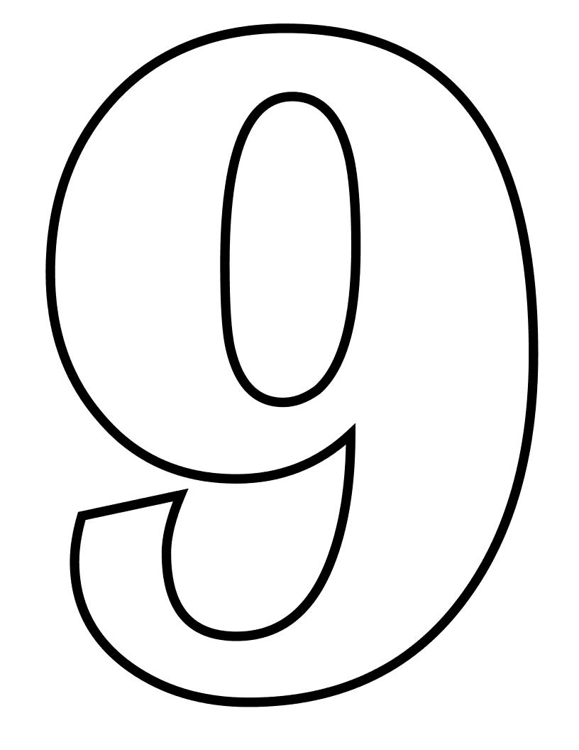 Цифры контур картинки