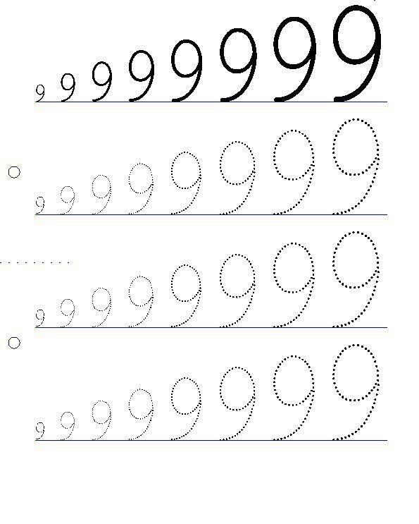 Все Учимся писать цифры. Цифры от нуля до 10. Прописи для дошкольников по математике Раннее развитие детей. Учимся писать. Математика. Дошкольная подготовка