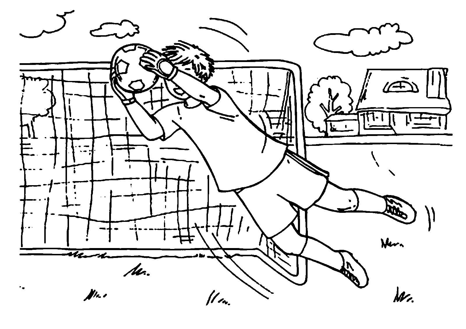 рисунок вратарь на воротах фрегат