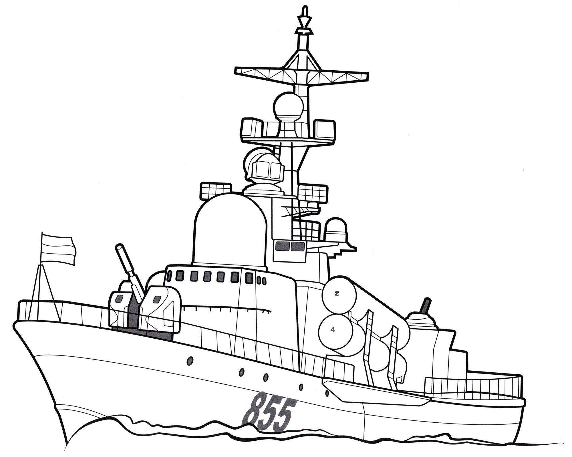 Рисунки кораблей военных